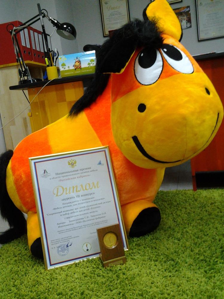 Полосатая лошадь получила медаль