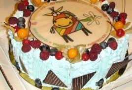 День рождения:)