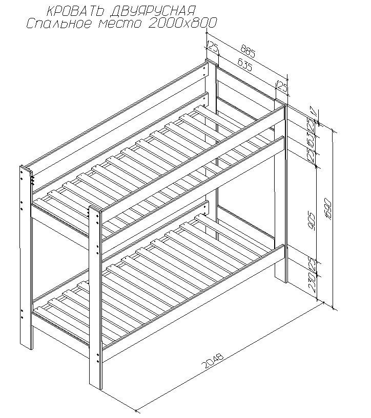 Двухъярусная кроватка от Полосатой Лошадки